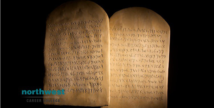 Hebrew written tablets