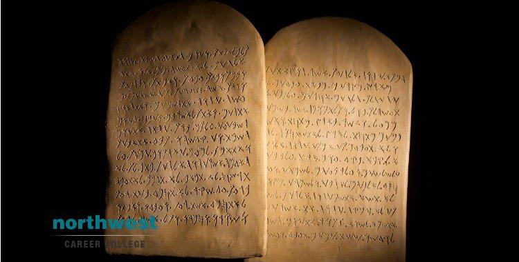 Hebrew written tablets